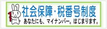 会報「東京税理士界」より2011