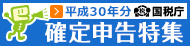 第126回支部対抗野球大会は日本橋支部が3連覇・10回目の優勝!