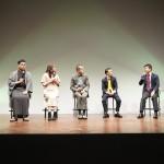 「税理士記念日」イベント第三部登壇写真.2020.2.17
